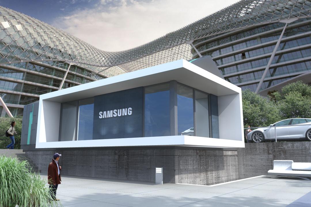 Salon Samsung
